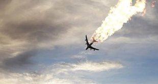 با توجه به اطلاعیه صادره از سوی ستاد کل نیروهای مسلح جمهوری اسلامی در خصوص سقوط هواپیمای اوکراینی 737 که مربوط به خطوط هوایی اوکراین می باشد به شرح ذیل اعلام گردید: