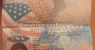 از روز گذشته تصویر پاسپورت فوق که با عکس باران کوثری می باشد در شبکه های اجتماعی منتشر شده و دست به دست می چرخد و انتقادهای بسیاری را برای او و خانوادهاش به همراه داشته است.