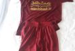 در یک اتفاق عجیب پس از انتشار اخباری مبنی بر جاماندن البسه بازیکنان شهر خودرو در تهران تیم شهر خودرو در یک اتفاق عجیب از لباس جدید بازیکنانش بر روی یک تخت رونمایی کرد!
