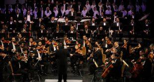 ارکستر سمفونیک تهران در شب گذشته به علت ایجاد تنش در هنگام اجرای ارکستر برای اولین بار بدون رهبر بر روی صحنه رفت و قطعاتی را برای حضار اجرا کرد .