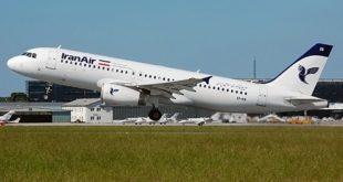 طبق گزارشات ارسالی امروز بعداظهر پرواز تهران-گرگان دچار سانحه شد.گفته علت این حادثه ایجاد حریق در موتور هواپیما قبل از اوج گیری هواپیما بوده است. در این حادثه خلبان دوباره هواپیما را به سلامت بر روی باند پرواز قرار می دهد.