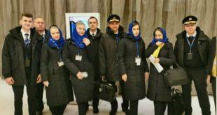 امروز در یک مراسم باشکوه با حضور مقامات رسمی کشور اوکراین در فرودگاه کیف مراسم انتقال پیکر خدمه کشته شده پرواز اوکراینی در فرودگاه کیف برگزار گردید.