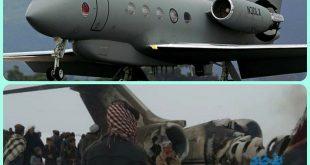 امروز یک هواپیمای گلف استریم آمریکایی توسط طالبان در غزنی افغانستان سرنگون شد.برخی اخبار حاکی است که این هواپیما حامل افسران رده بالای اطلاعاتی آمریکایی بوده و از جده عربستان به مقصد افغانستان پرواز کرده است.گفته میشود که این هواپیما یک هواپیمای نظامی E-11A بوده و برای جاسوسی استفاده می شده.