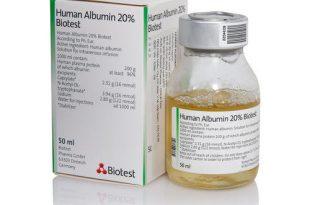 آلبومین -نام انگلیسی: Albumin-گروه دارویی :آنتی آریتمیک داروی،کمک تشخیص-اشکال دارویی:تزریقی: 5%-6%- آلبومین با وراپامیل،محلول های حاوی الکل ناسازگاری دارد