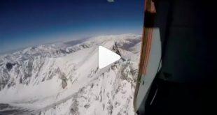 این فقط قسمتی کوتاه از عملیات جستجوی هوایی در منطقه علم کوه است امروز کادر پروازی به سرپرستی کاپیتان عباس گودرزی تلاش زیادی کرد تا اثری از کوهنورد مفقودی پیدا شود اما تا این لحظه هیچ خبری از کوهنورد شیرازی محمد جواد رحیمیان در دست نیست.