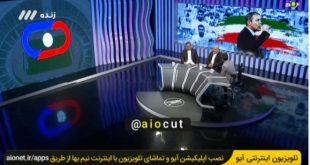 علیرضا منصوریان در یک صحبت انتقادی در خصوص انتخاب اسکوچیچ به عنوان سرمربی تیم ملی فوتبال ایران این انتخاب را اشتباه و یک فاجعه دانست و گفت که این انتخاب توهین به مربیان داخلی دانست.