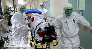 حوادث رکنا: : رئیس دانشگاه علوم پزشکی گیلان گفت: از بین موارد مشکوک به ابتلا کرونا مرگ ۲ نفر به اثر این ویروس تایید شد.