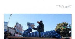 یک گردشگر داخلی که در حین سفر به کویر کال جنی اقدام به شرب خمر کرده بود به اتهام همراه داشتن یک و نیم لیتر مشروب و همچنین شرب خمر در حین سفر به کویر به ۸۰ ضربه شلاق محکوم شد. بعد از محکومیت این فرد دیروز شنبه ۱۲ بهمن ماه حکم ۸۰ ضربه شلاق برای این گردشگر اجرا شد.