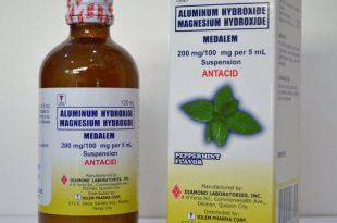 نام انگلیسی:Aluminium Hydroxideنام فارسی آلومینیوم هیدروکسایدآمنو بیسفوسفونات- مهارکننده بازجذب استخوان ناشی از استئوکلاست ها -قرص جویدنی: 300mgشربت: 320mg