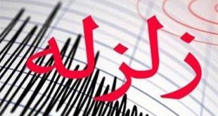 این زلزله در ساعت 9.22 صبح امروز در حوالی قطور در آذربایجان غربی رخ دادهنوز گزارشی از آمار خسارات و تلفات احتمالی این زمینلرز گزارش نشده است
