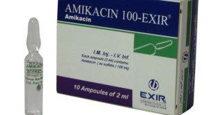 آمیکاسین ،برونکودیلاتور گشاد کننده برونش -درمان عفونت های شدید با باکتری های گرم منفی سیسمونی سپتیسمی باکتریال - عفونت های شدید استخوان - سوختگی