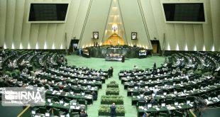 سخنگوی هیات رئیسه مجلس امروز در بین خبرنگاران گفت ؛ تست 5 نفر از نمایندگان مجلس شورای اسلامی مثبت اعلام شده است