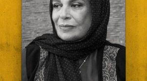 گوهر خیراندیش یکی از هنرمندان سرشناس و نامآشنای ایران در زمینه سینما و تلویزیون می باشد که هرکس به نوبه خود او و کارهایش را در زمینه تئاتر و تلویزیون و فیلم های سینمایی به یاد می آورد. او بازیگری از نسل قبل از انقلاب و بعد از انقلاب است و در هر دو زمان در سینما و تئاتر و تلویزیون به نقش آفرینی پرداخته است.