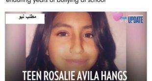 این دختر ۱۳ ساله قبل از اقدام به خودکشی در یک نامه از همه به خاطر زشت بودن عذرخواهی کرد و در این نامه از مادر خود تقاضا کرده بود و که حتی در روز خاکسپاری اش عکس اش را به کسی نشان ندهند متاسفانه این دختر ۱۳ ساله بعد از نوشتن این نامه خود را حلق آویز کرد و بسیاری از رسانه های دنیا را در شوک و ناباوری از این اتفاق فرو برد.