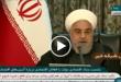 حسن روحانی رئیس جمهور؛ یک بسته حمایتی به مبلغ ۲۰۰ تا ۶۰۰ هزار تومان در سه مرحله به حساب سه میلیون نفر واجدین شرایط پرداخت خواهد شد