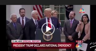 با اعلام رسمی معاون دونالد ترامپ رئیس جمهور آمریکا داروی بیماری کرونا توسط شرکت آمریکایی « روش » تولید شده و به صورت وسیع در در آینده نزدیک وارد بازار خواهد شد