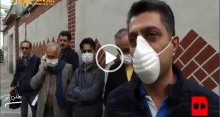 امروز انتشار یک فیلم از جلوی یکی از داروخانه ها در خیابان ولیعصر که عده زیادی از مردم در صف داروی کرونا ایستاده بودند در فضای مجازی منتشر شده است