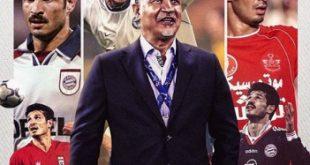 علی دایی یکی از برترین فوتبالیست های تاریخ فوتبال ایران می باشد و امروز کنفدراسیون فوتبال آسیا (AFC)با قرار دادن یک پست جدید در صفحه اینستاگرام خود تولد علی دایی را به او تبریک گفت
