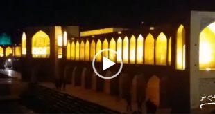دیشب در این حرکت نمادین برای جلب توجه مردم به مبارزه با بیماری کرونا چراغ برخی از بناهای تاریخی در شهر اصفهان از قبیل سی و سه پل خاموش شد