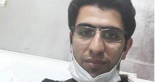 حسین فرخی که یکی از پرستاران بیمارستان اصفهان می باشد با انتشار این پست خبر از ابتلایش به بیماری کرونا را داد