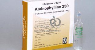آمینوفیلین پایدار کننده ماستوسیت ها - پیشگیری کننده از آسم - درمان برونکو اسپاسم حاد - درمان کمکی اپنه نوزادان - درمان کمکی آسم مزمن