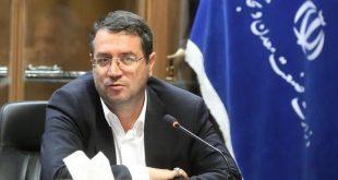 بر اساس گزارش های منتشر شده رضا رحمانی وزیر صنعت به بیماری کرونا مبتلا شده است و پس از بستری شدن در بیمارستان امام خمینی امروز به بیمارستان دیگری منتقل شده اند.