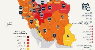 آمار رسمی بیماری کرونا در ایران و میانگین ده روزه این بیماری از طرف وزارت بهداشت و درمان کشور منتشر شد،طبق آخرین آمار منتشر شده تعداد کل مبتلایان به بیماری کرونا ۱۶۳۶۹ نفر می باشد
