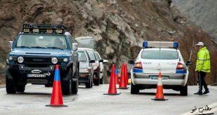 برخی از استان ها در مبادی ورودی خود محدودیت های ترافیکی برای ورود وسایل نقلیه غیر بومی و همچنین برخی از مسافران که به قصد گذراندن تعطیلات وارد این استان ها میشوند قرار داده شده است.