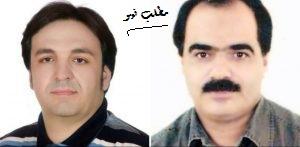 بر اساس اخبار منتشر شده در فضای مجازی متاسفانه دکتر عباس مومنی و دکتر سعید عزیزی بر اثر ابتلا به بیماری ویروسی کرونا امروز جان خود را از دست دادند
