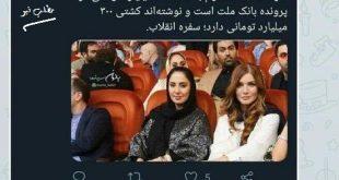 اپوزیسیون خارج کشور با ایجاد یک جنجال تازه و شایعهپراکنی درباره «منیره علوی» دختر وزیر اطلاعات سعی در تخریب چهره وزیر اطلاعات سید محمود علوی را داشتند