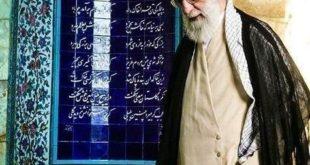 صفحه اینستاگرام نوجوان امروز عکسی خاص و کمتر دیده شده از رهبر معظم انقلاب را که بر سر مزار شاعر ایرانی سعدی در شیراز منتشر کرد