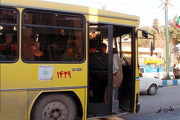 جزئیات رزرو صندلی اتوبوس دربستی + لیست قیمتها