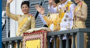 طبق اخبار منتشر شده پادشاه تایلند ابتدا قصد داشته که به همراه ۱۱۹ نفر از همراهان نزدیک خود در این هتل قرنطینه شود که به علت احتمال ابتلای آنها به بیماری کرونا از حضور آنها جلوگیری شد و تنها به او و بیست زن اجازه حضور در گرند هتل را دادند.