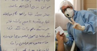 نامه یک پسر بچه به مادرش که به علت بیماری کرونا در بیمارستان بستری و به دستگاه تنفس مصنوعی متصل شده بود با اجازه مادرش پس از جدایی از دستگاه در فضای مجازی منتشر شد