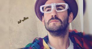 نیما شعبان نژاد یکی از بازیگران مطرح در زمینه تئاتر و تلویزیون ایران میباشد او پس از سال ها حضور در تئاتر و هنرهای نمایشی توانست در تلویزیون دیده شود