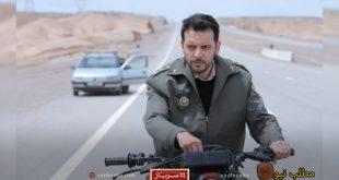 سریال جذاب سرباز به سفارش شبکه سوم سیما ساخته شده و به عنوان یکی از سریال های ماه مبارک رمضان از این شبکه پخش خواهد شد
