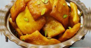 این شیرینی در ماه مبارک رمضان به عنوان یکی از شیرینی های معروف این ماه در بسیاری از شیرینی پزی ها و شیرینی فروشی ها درست شده و فروخته میشود