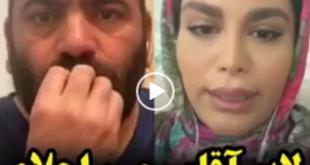شب گذشته لایو اینستاگرامی احلام خواننده معروف با حسن آقامیری که یک روحانی خلع لباس شده میباشد به عنوان یک ویدیو جنجالی در فضای مجازی منتشر شد