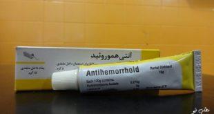درمان علامتی هموروئید خارجی و پرولاپس یافته خارش قسمت خارجی دستگاه تناسلی زنان خارش آنوس و فیشر آنال