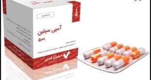 1-عفونت های سیستمیک 2-سپتی سمی 3-مننژیت 4-عفونت های گوارشی و ادراری تناسلی 5-اورتریت گنوکوکی در مردان 6-دوزاژ در نارسایی کلیه