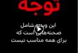 براساس ویدئو منتشر شده در فضای مجازی امروز یک سوپرمارکت در منطقه رضاشهر مشهد مورد دستبرد و زورگیری قرار گرفت