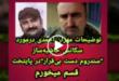 مهران احمدی در یک گفتگوی تلویزیونی در خصوص این سکانس جنجالی توضیح داد و گفت؛ قسم میخورم این فقط یک سوء برداشت بوده است
