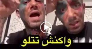 ]امیر تتلو با انتشار یک ویدئو جدید به بسته شدن پیجش واکنش نشان داد