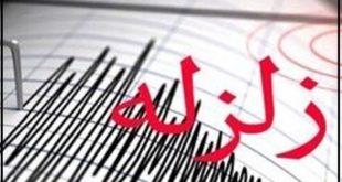 به گزارش سایت مرکز لرزه نگاری دانشگاه تهران دقایقی پیش زلزلهای به بزرگی 5.1 دهم درجه در مقیاس ریشتر فیروزآباد لرستان را لرزاند