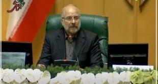 صبح امروز محمد باقر قالیباف به عنوان رئیس مجلس یازدهم شورای اسلامی از سوی نمایندگان با اکثریت آرا انتخاب شد او در اولین نطق خود به عنوان رئیس مجلس از تمامی کارکنان مجلس تقدیر کرد