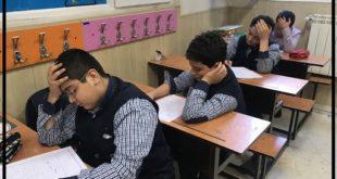 به گزارش ایسنا تصمیم گیری در مورد نحوه برگزاری امتحانات دانش آموزان امروز اعلام شد