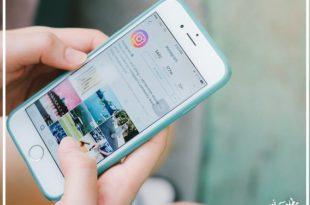 اپلیکیشن اینستاگرام به عنوان یک رسانه ارتباط جمعی در فضای مجازی یکی از کاربردیترین اپلیکیشن ها برای به اشتراک گذاشتن اطلاعات شخصی و عمومی و... می باشد