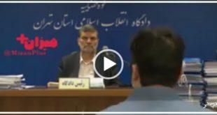 تصاویری از چهارمین جلسه رسیدگی به اتهامات روح الله زم که در شبعه ۱۵ دادگاه انقلاب تهران به ریاست قاضی صلواتی برگزار شد