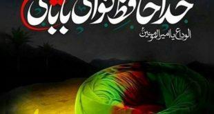 عکس نوشته و اس ام اس های مخصوص شب های پرفیض قدر و شهادت مولای متقیان حضرت علی علیه السلام را برای شما عزیزان در نظر گرفته ایم،در ادامه با ما همراه باشید
