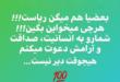 حسین تهی خواننده رپ فارسی که در لس آنجلس ساکن است با قرار دادن یک استوری جدید نسبت به انتقادات برخی از افراد در مورد قرآن خواندنش پاسخ داد
